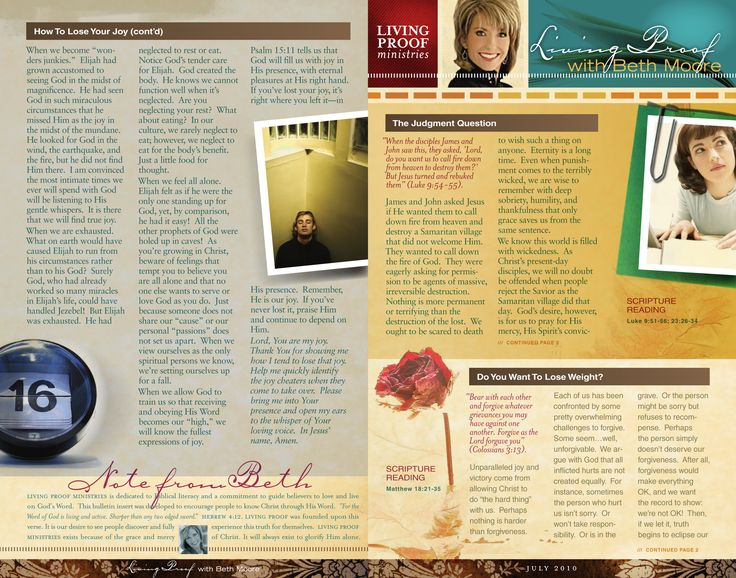 Beth Moore Church Bulletin Design  My Work    Layouts