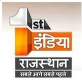 Watch First India News Live TV from India   Free Watch TV