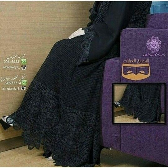 Abaya from @queenabyaaa