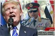 Donald Trump; Abdel Fattah al-Sisi