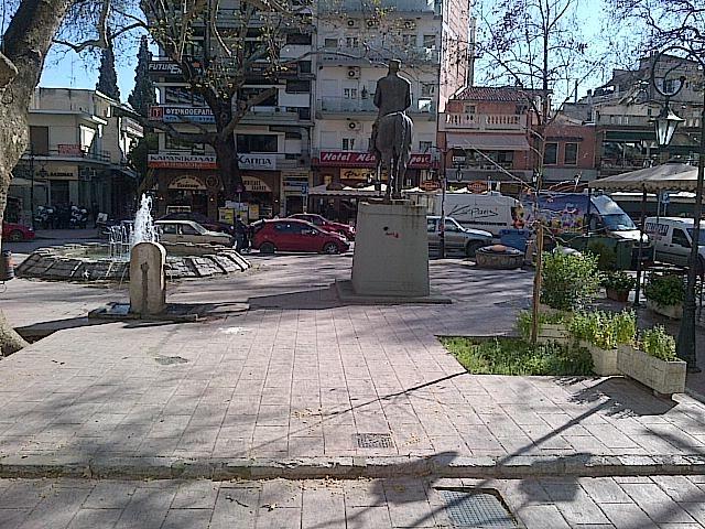 Lamia Central Greece