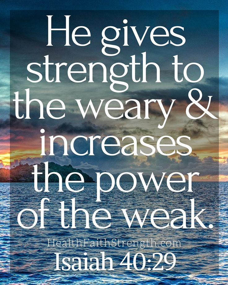 Strength Quotes From The Bible: Best 25+ Healing Verses Ideas On Pinterest