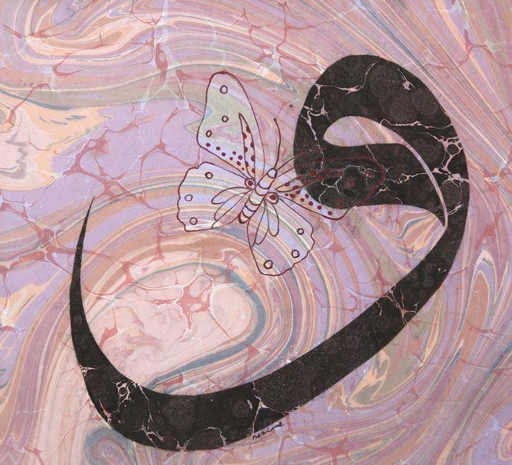 Akkase Marbling with Vav Calligraphy