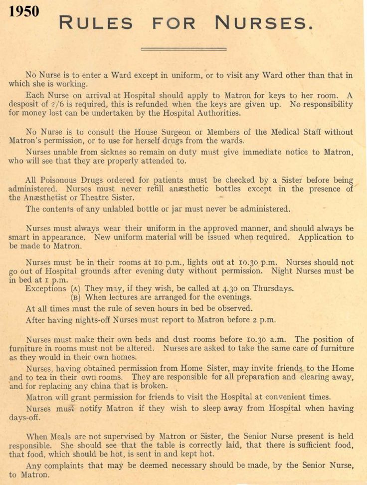 1950 Rules for Nurses
