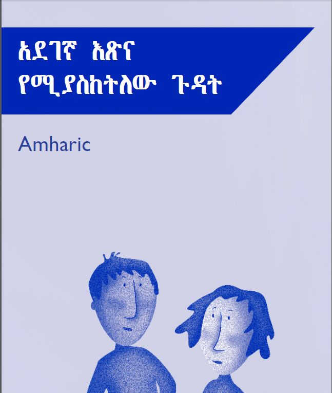 Drugs and their effects - Amharic | Australian Drug Foundation