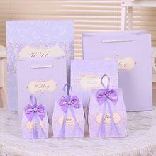 50 pcs Sacos de Papel de Presente de Noivado Aniversário de Casamento lembranças de casamento Fita pueple Bolo Do Partido Do Favor Do Favor Do casamento decoração(China (Mainland))