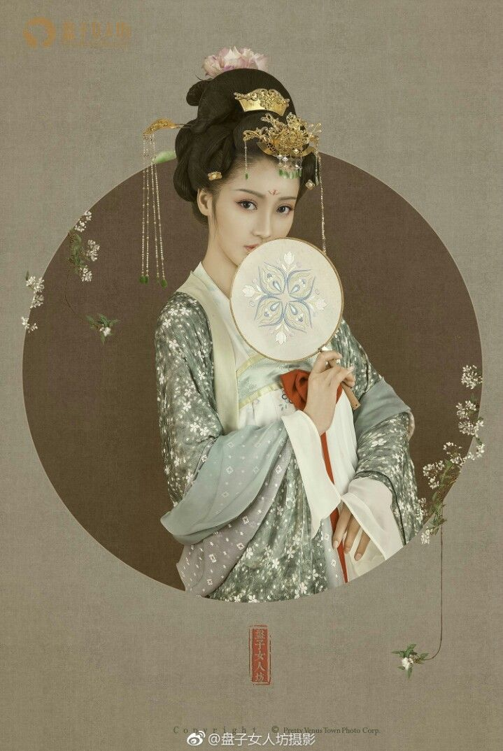 Hanfu - Chinese girl