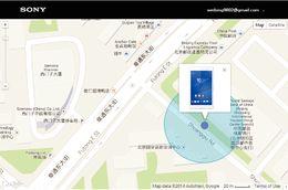 A my Xperia alkalmazás a Sony Xperia™ M4 Aqua telefonon