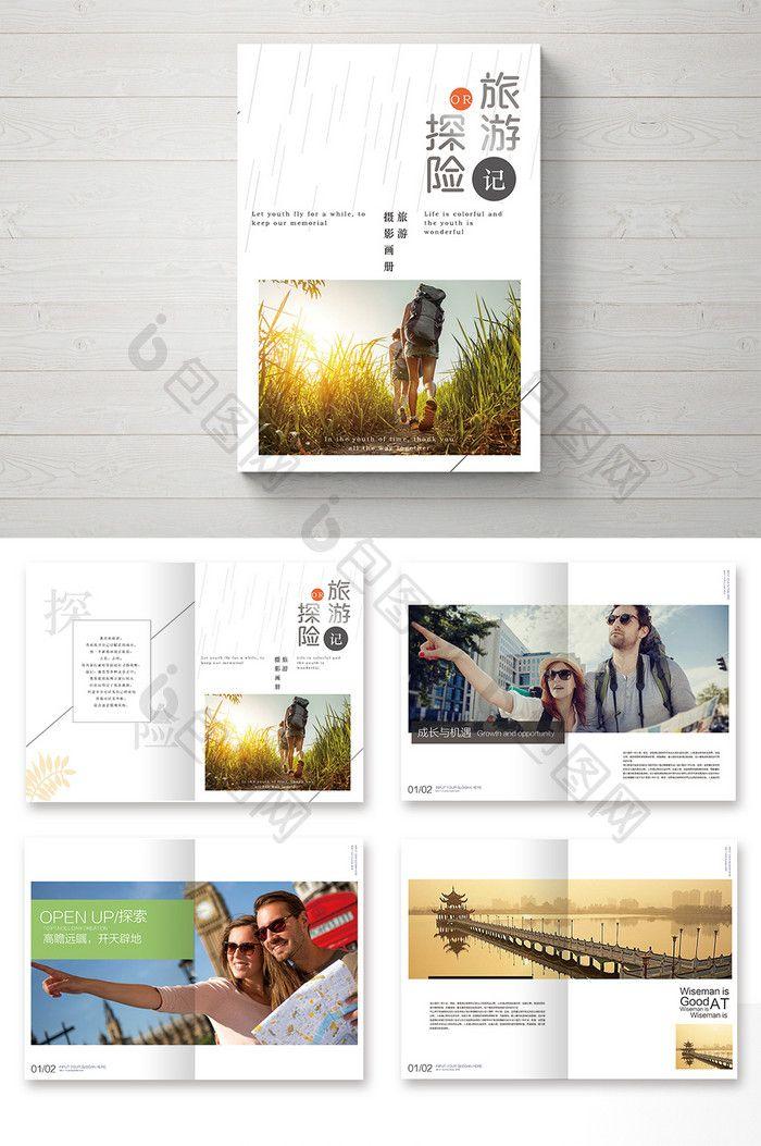 Travel Photography Adventure Brochure #brochure #magazine #fashion - fashion design brochure template
