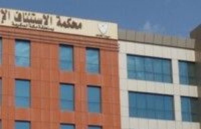 اخبار السعودية اليوم بينهم امرأة تزوجت رجلين سجن وتغريم 7 آسيويين مارسوا أعمالا منافية للآداب Structures Multi Story Building Building