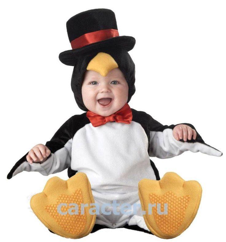 Карнавальные костюмы :: Малыши :: Животные и насекомые :: Костюм пингвина -