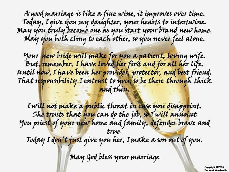 Father Of The Bride Toast Download Printable Wedding Blessing Marriage Poem Digital Print