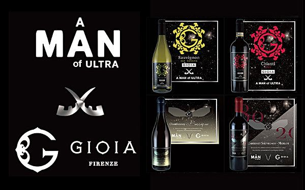 """""""日常の世界にウルトラな男を創り出す""""をコンセプトにアパレルから雑貨まで展開するブランド『A MAN of ULTRA』が、イタリアの伝統を大切に守るワインブランド「GIOIA(ジオイア)」とコラボレーション。2017年6月20日(火)より、ジオイアジャパンの公式オンラインショップにてコラボレーションワインを数量限定で販売いたします。"""