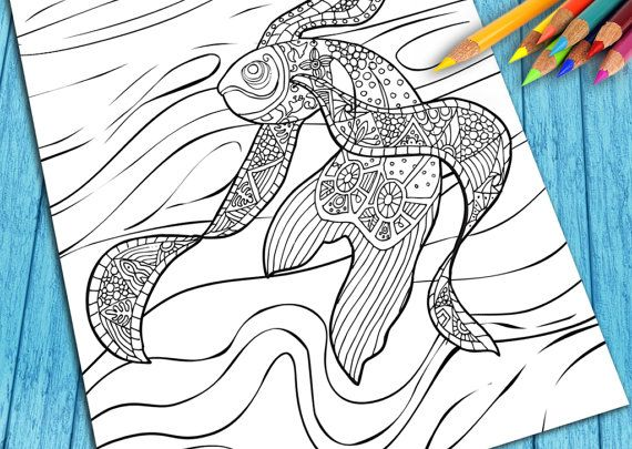 Adult Coloring Book Page Beautiful Doodle Fish By SelahWorksArt