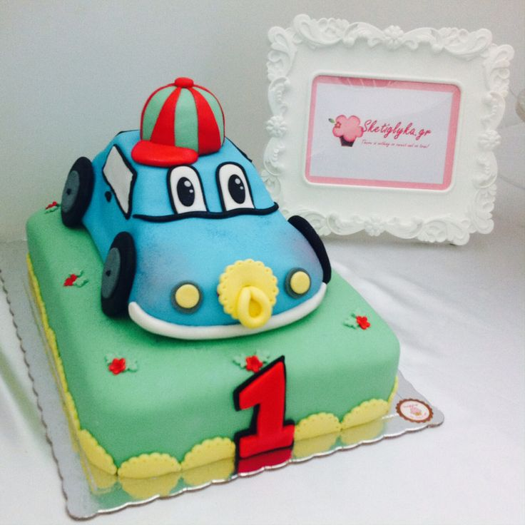 Birthday Cake Baby Boy Car