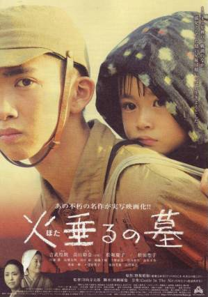 """""""This drama is fictional. However, there are many children worldwide like Seita and Setsuko who are living in the fire of war."""": Japan Movie, Japan Film, Action Movie, Japan Dramas Movie, Graves Of The Fireflies, Fireflies Japan, Movie Graves, Asian Movie Tv, Movie Dramas"""