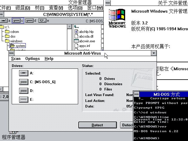 Windows 3.2 was only released in Simplified Chinese