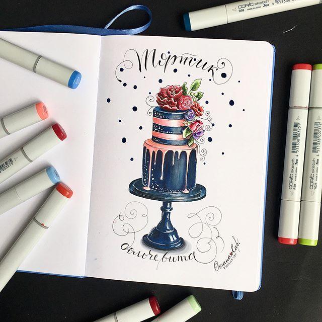 Как нарисовать открытку маркерами, цветы пионы рабочий