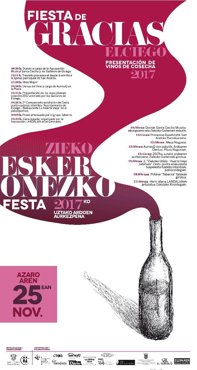 Un rio de vino para el diseño de Gracias de Elciego....