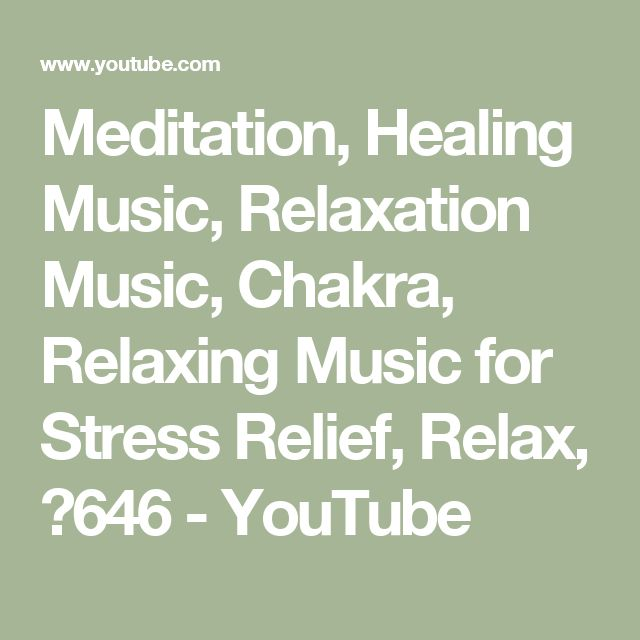 Meditation, Healing Music, Relaxation Music, Chakra, Relaxing Music for Stress Relief, Relax, ☯646 - YouTube