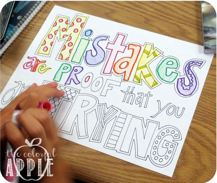 """The Colorful Apple: Colorful Quotes  This would go really well with the book, """"It's Okay to Make Mistakes."""""""