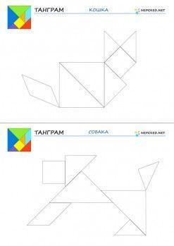 схемы танграма для детей