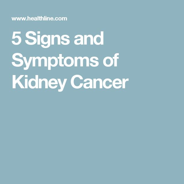 5 Signs and Symptoms of Kidney Cancer