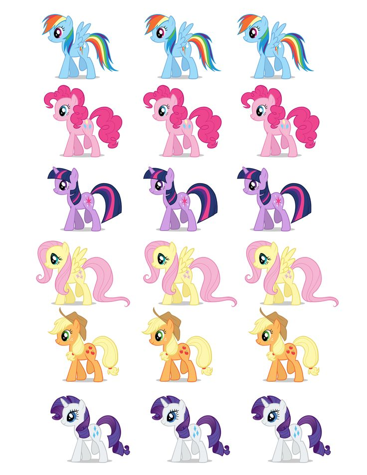 Free Printable Party Goods Danis 8th birthday My Little Pony