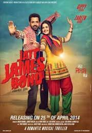 download jatt james bond, watch jatt james bond ,jatt james bond  movie, jatt james bond online, jatt james bond stream,watch jatt james bond online,action punjabi,j punjabi,romance punjabi,thriller punjabi