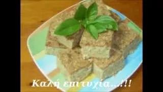 Ζουμερή Καροτόπιτα @ SpIrto Web Radio - YouTube