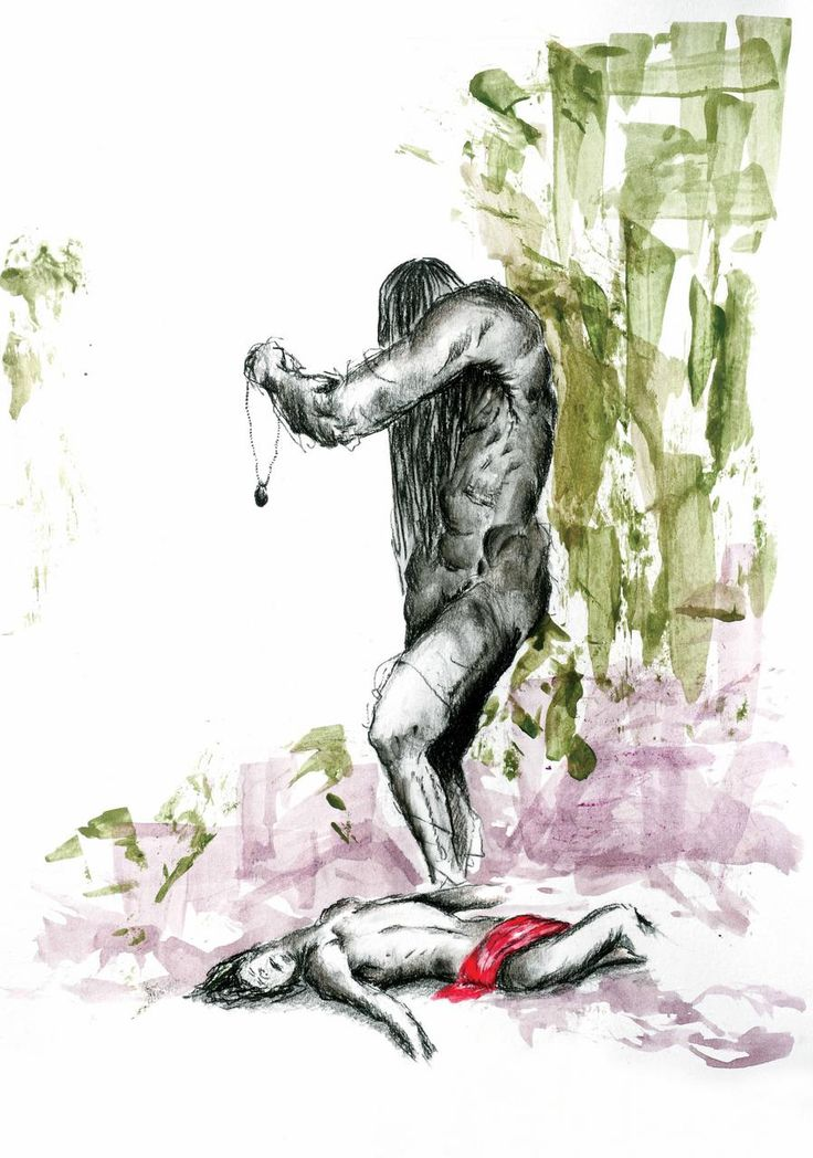 El asesinato - Eduardo Saldaña Gómez