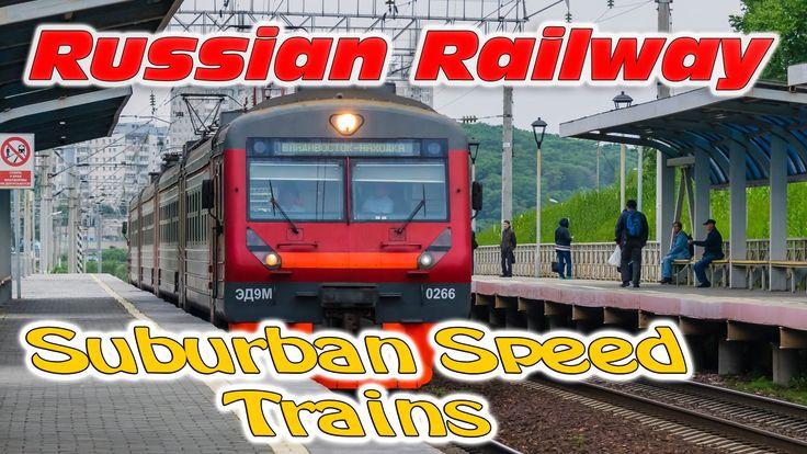 Full HD | Пригородные электропоезда на скорости. Поезда для детей