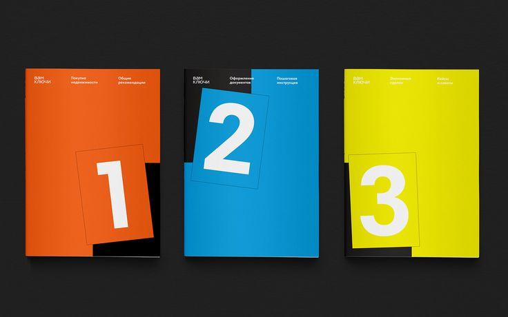 fullfort, design, graphic, cover, identity, colors, brochure, book, minimalistic, simple, idea