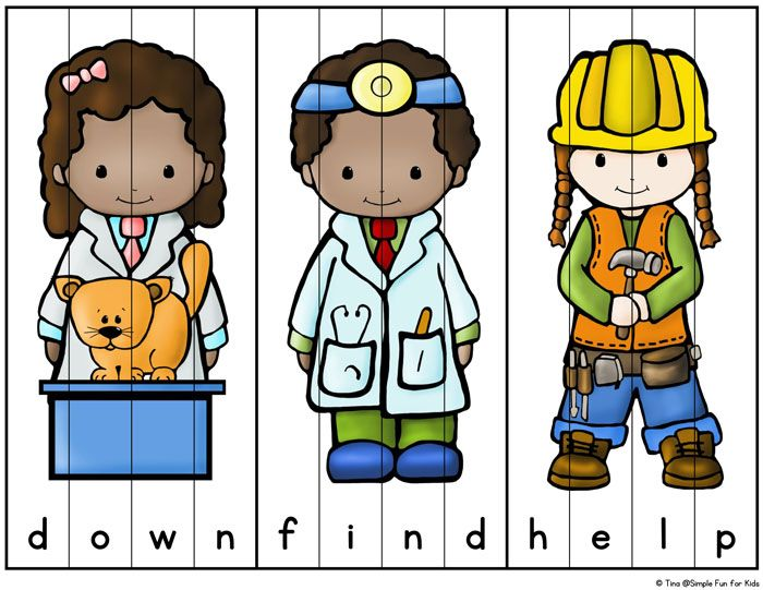 Is your preschooler or kindergartener learning pre-primer sight words? Make it more fun with these cute printable Community Helpers Sight Word Puzzles! Perfect for a community workers theme or just because firefighters, police officers, teachers, etc. are awesome :)