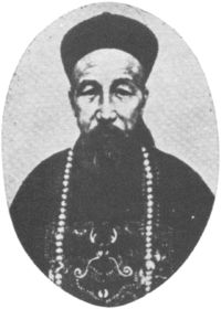 Zeng Guofan (1811-1872) was an eminent Han Chinese official, military general, and devout Confucian scholar of the late Qing Dynasty in China.