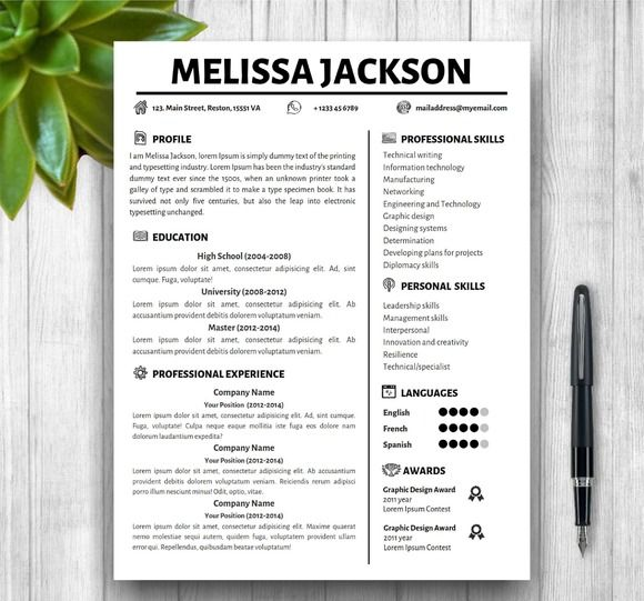 Professional Resume Template + Cover Letter, References And Portfolio / CV Template  Word, Teacher Simple Resume, Curriculum Vitae Template  Portfolio Word Template