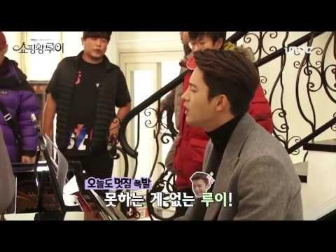 촬영장에서 노래하는 서인국 Seo In Guk - YouTube