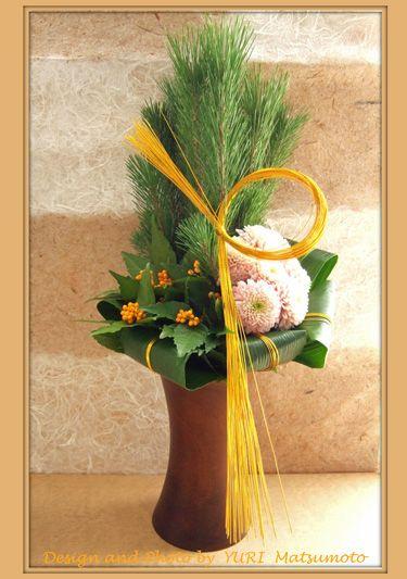 『日本の伝統美』、『粋』 : Flower Supplement - Flowering for the comfort living ------- 日々の生活を、心を豊かにする花の世界