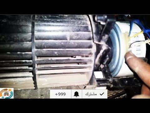 مشكل عدم اشتغال مكيف سامسونج واللمبة تؤشرsamsung Air Conditioner Fan Not