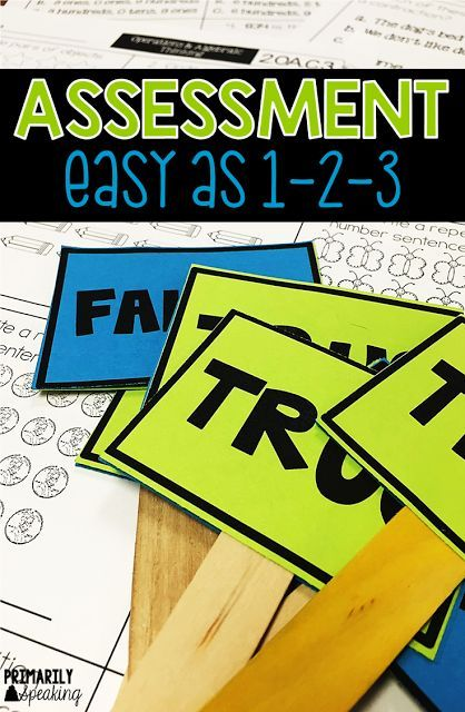 Assessment can be easy!  True/False paddles are a great way to assess on the spot, plus more resources to quickly assess students in math and language.  Grab the answer paddles template for FREE!