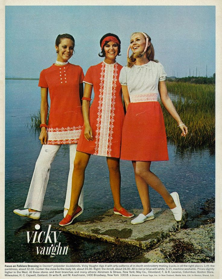 Kathy Loghry Blogspot: Sorority Fashions from Vicky Vaughn - 1960s
