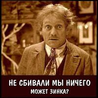 Show Must Go On : По части дури на Руси возможно ВСЕ . Но ...