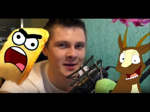 ☑ 3D-КОЗЕЛ ты ХЛЕБУШЕК! .стереопара