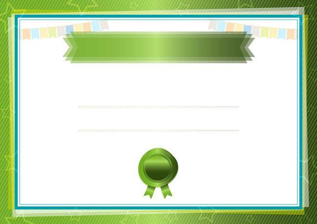 تدرج الخلفية الخضراء شهادة ناقلات الحدود Window Design Symbols Design