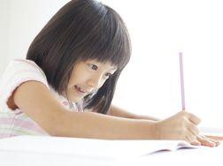 自分から勉強するようになる!子どものやる気を引き出す方法