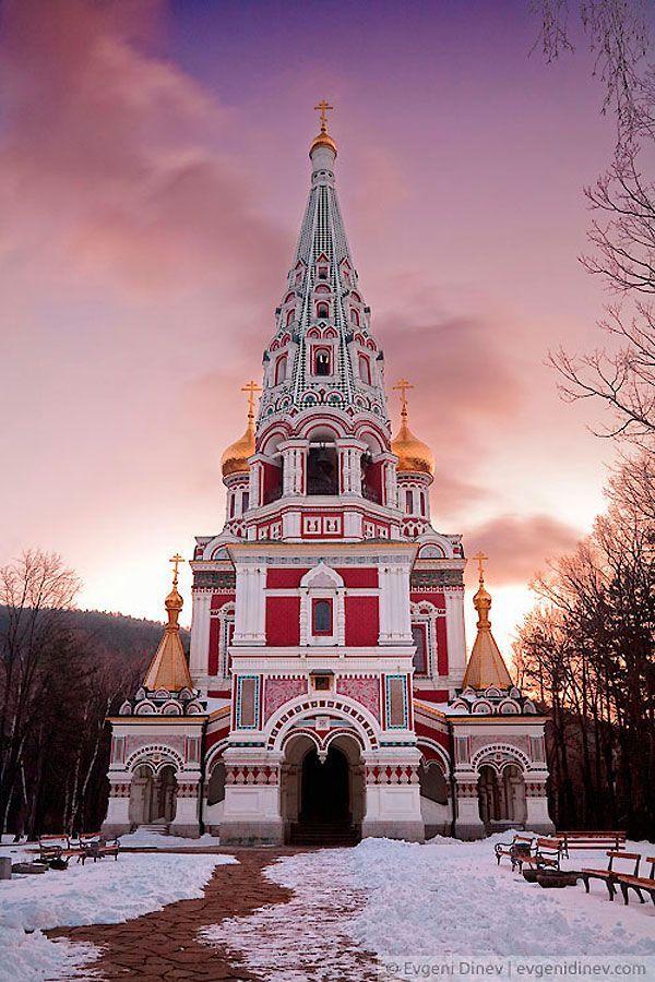Rojdestvo Hristovo Church, Shipka, Bulgaria http://www.stopsleepgo.com/vacation-rentals/Bulgaria