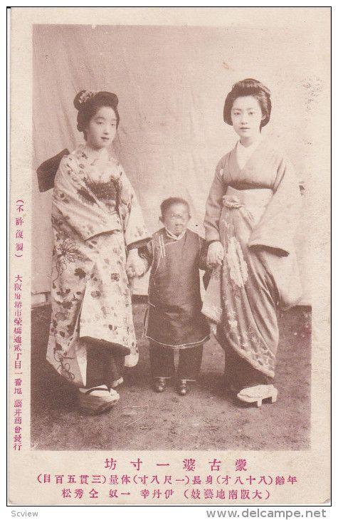 Two Gehisa Girls & blind midget man , Japan , 00-10s