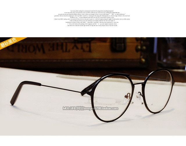 Popular Eyeglass Frames For Round Faces : 25+ best ideas about Round face glasses on Pinterest ...
