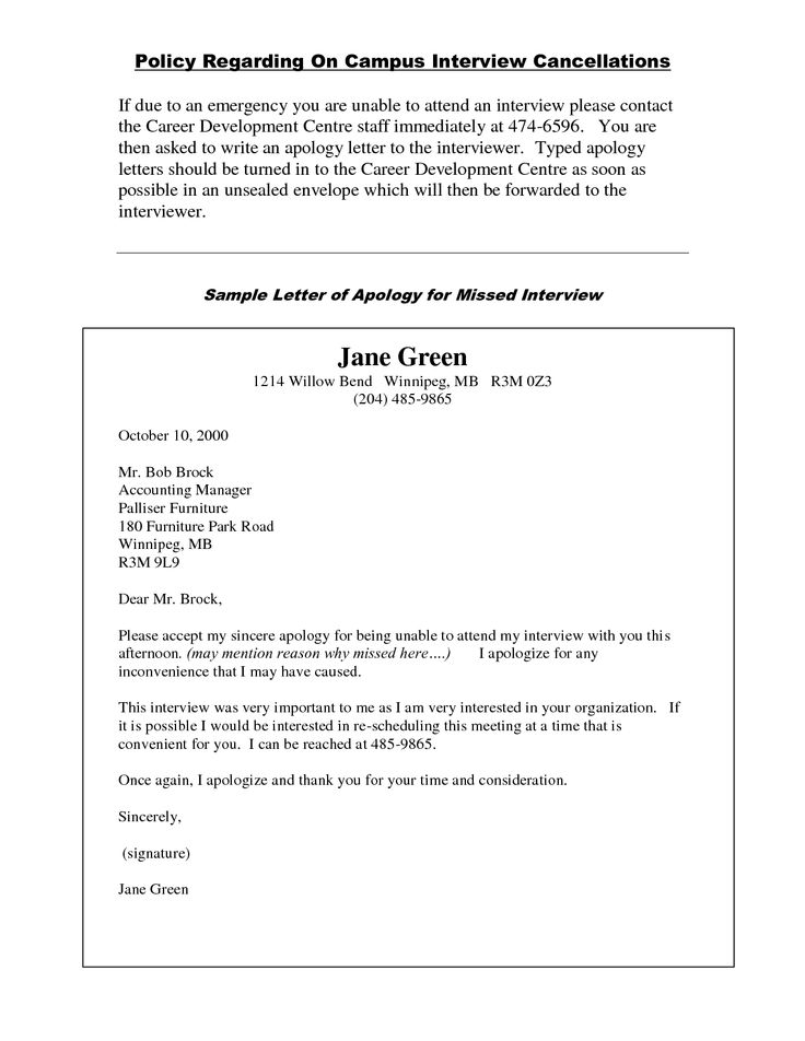 Best 20+ Business Letter Sample Ideas On Pinterest