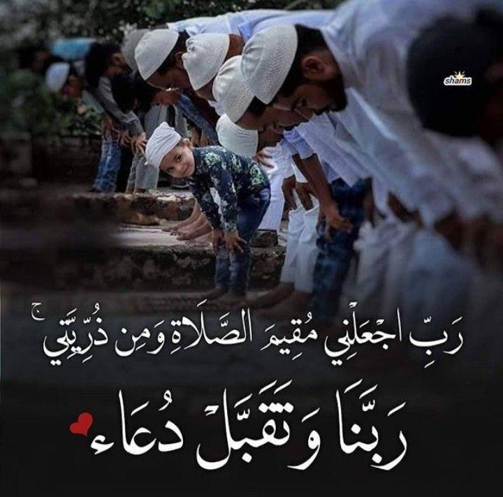 Pin By Fouzia Nour On الهي My Face Book Allah My Love